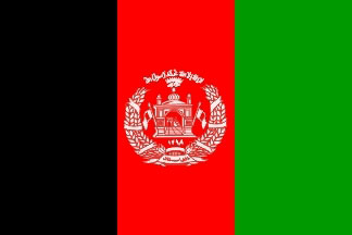 2ft by 3ft Afghanistan Flag