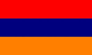 2ft by 3ft Armenia Flag