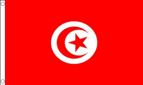 Tunisia Flag World Cup Offer