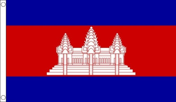 2ft by 3ft Cambodia Flag