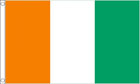 5ft by 8ft Ivory Coast Flag