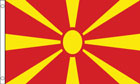 2ft by 3ft Macedonia Flag