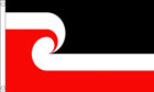2ft by 3ft Maori Flag