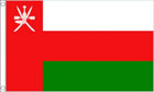 2ft by 3ft Oman Flag