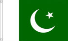 Pakistan Funeral Flag