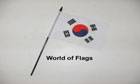 South Korea Hand Flag