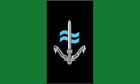 Special Boat Service Flag
