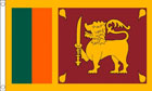 2ft by 3ft Sri Lanka Flag