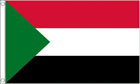 2ft by 3ft Sudan Flag