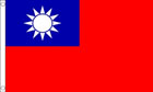 2ft by 3ft Taiwan Flag