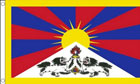 2ft by 3ft Tibet Flag