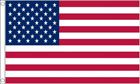 USA Nylon Flag