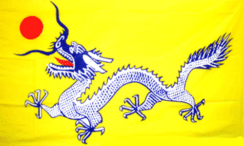 China Dragon Flag
