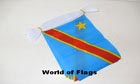 Democratic Republic of Congo Bunting 9m