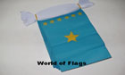 Democratic Republic of Congo Bunting 9m Old Kinshasa Flag