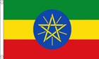Ethiopia Flag With Star