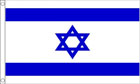 5ft by 8ft Israel Flag Star of David Flag