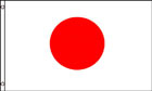2ft by 3ft Japan Flag