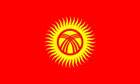 2ft by 3ft Kyrgyzstan Flag