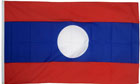 2ft by 3ft Laos Flag