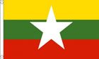 2ft by 3ft Myanmar Flag