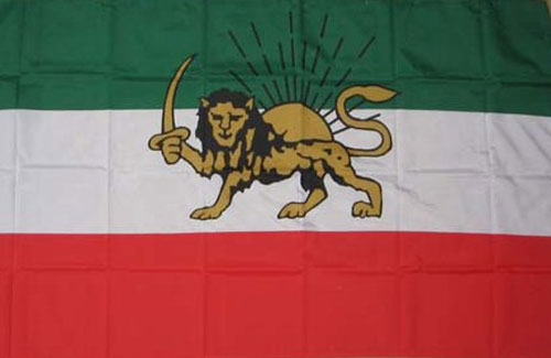 2ft by 3ft Persia Flag
