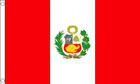 2ft by 3ft Peru Flag with Crest