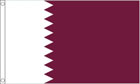 2ft by 3ft Qatar Flag