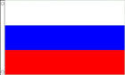 2ft by 3ft Russia Flag