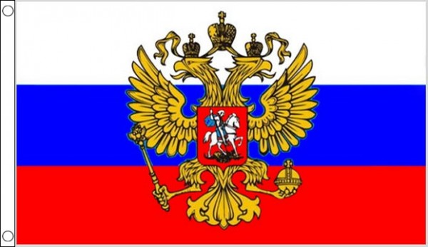 Russia Eagle Crest Flag