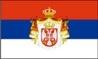 Old Serbia Flag