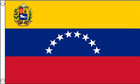 2ft by 3ft Venezuela Flag 8 Stars With Crest